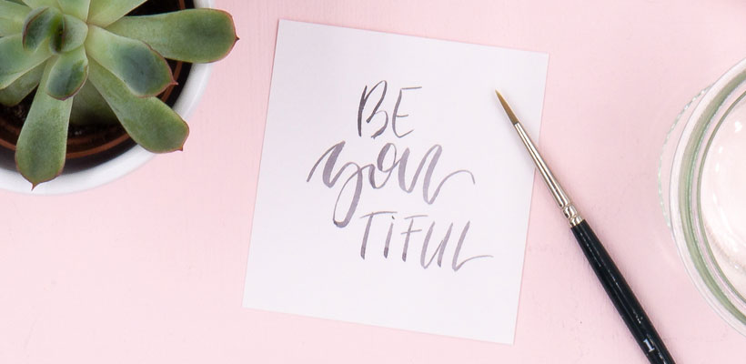 Lettering Watercolor Workshop Lettering Be you Tiful